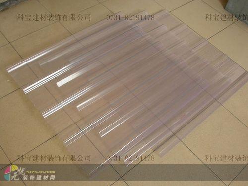 装饰图库-长沙建材网 湖南长沙销售 长沙建材 长沙建材市场 PVC瓦 透图片