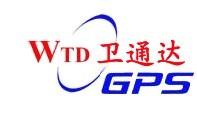 深圳卫通达电子有限公司